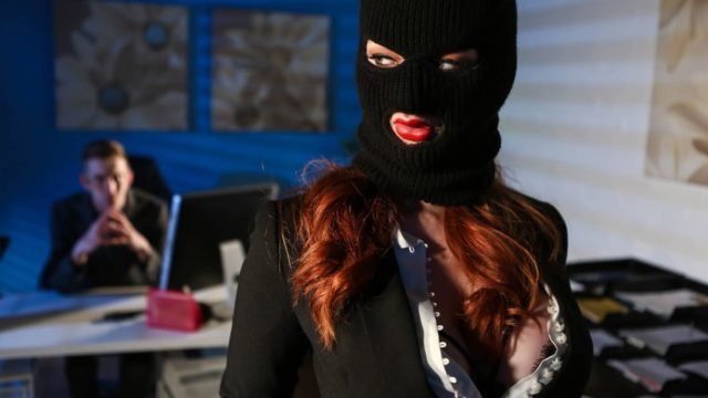 Corporate Espionage – Zara DuRose