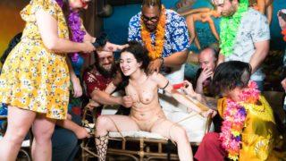 Introduced to BDSM – Mia Navarro