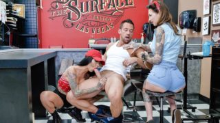 A Milky White Face Tat – Rocky Emerson – Lily Lane